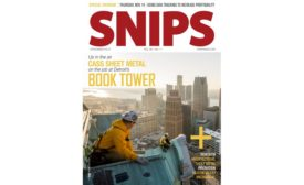 Detroit Book Tower on SNIPS magazine